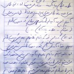 My mothers dream was... Farsi version