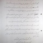 farsi3